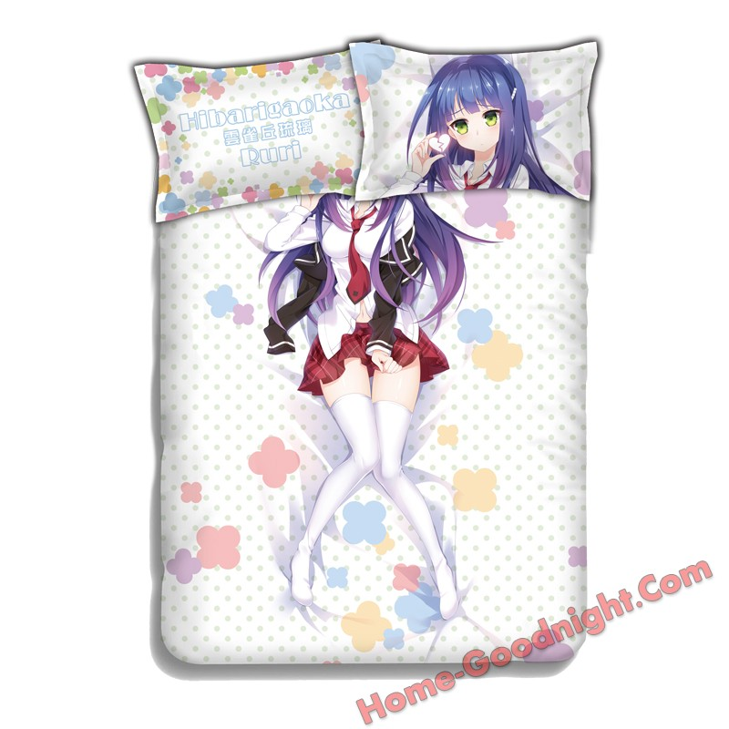Hibarigaoka Ruri - Anne Happy Japanese Anime Bed Sheet Duvet Cover with Pillow Covers