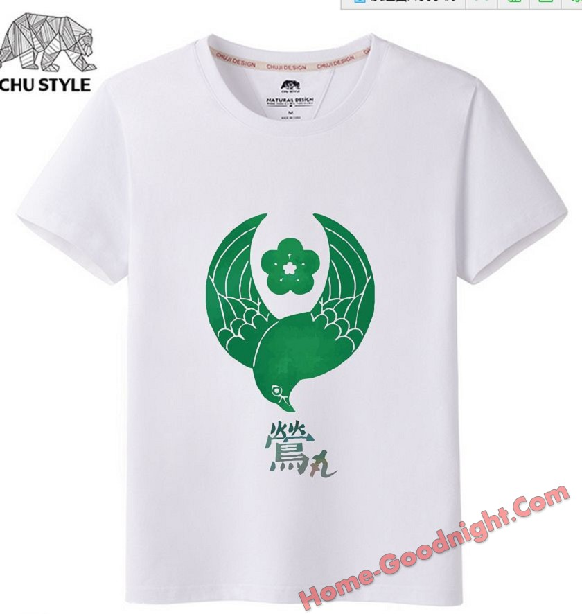 White - Touken Ranbu Online Men Anime T-shirts