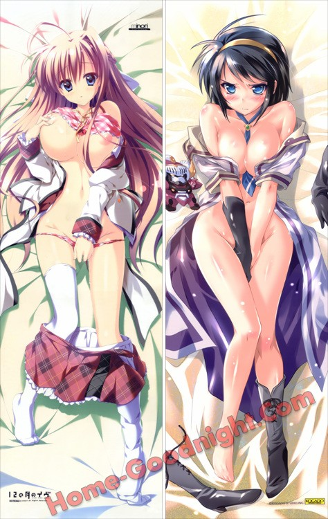 12 no Tsuki no Eve - Unahara Yuki Anime Dakimakura Hugging Body PillowCases